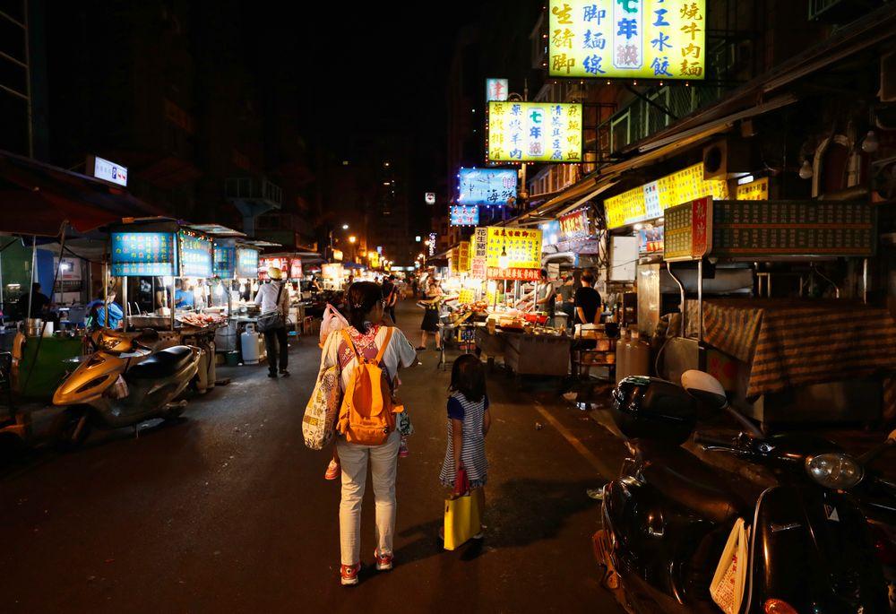 The Huaxi Street Night Market
